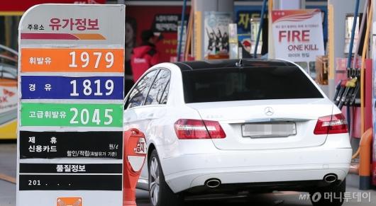 [사진]8주째 상승한 휘발유 가격