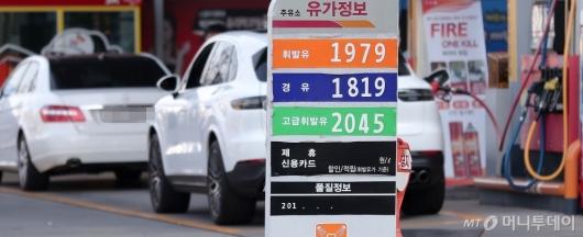[사진]휘발유 가격 '8주 연속 상승'