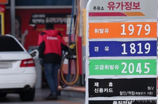 [사진]휘발유 가격 '8주째 상승'
