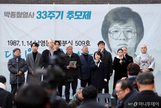 [사진]'그날이 오면' 합창하는 참석자들