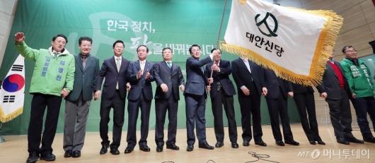 [사진]'대안신당 창당대회'