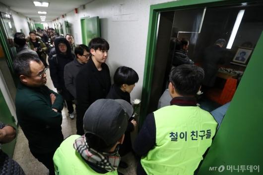 [사진]'고 박종철 열사를 기억하며'