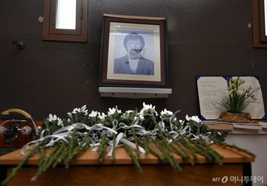 [사진]민주인권기념관 놓인 고 박종철 열사의 영정