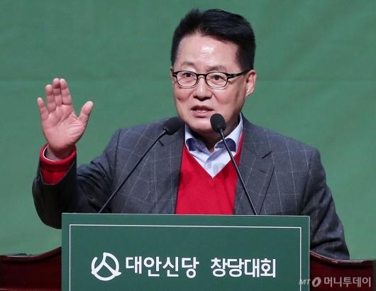 [사진]축사하는 박지원 의원