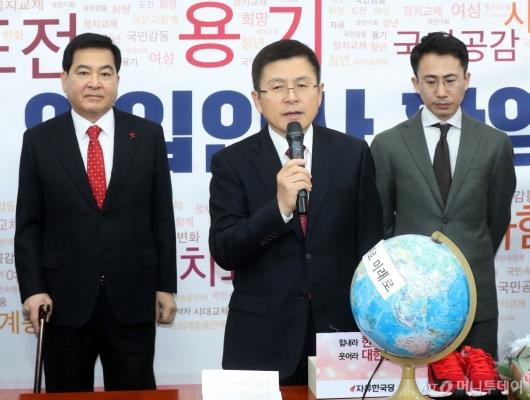 [사진]한국당, 세번째 영입인사 발표