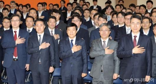 [사진]제61대 서울중앙지방검찰청 검사장 취임식
