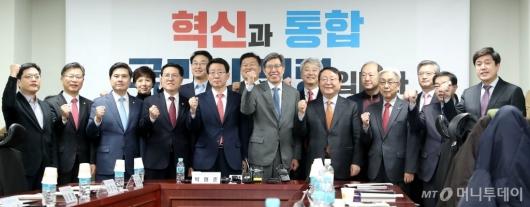 [사진]파이팅 외치는 보수통합 혁신통합추진위원회