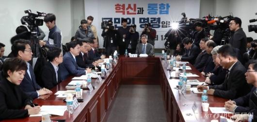 [사진]보수통합 혁통위 첫 회의