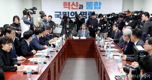 [사진]한국-새보수당, 통합논의 시작