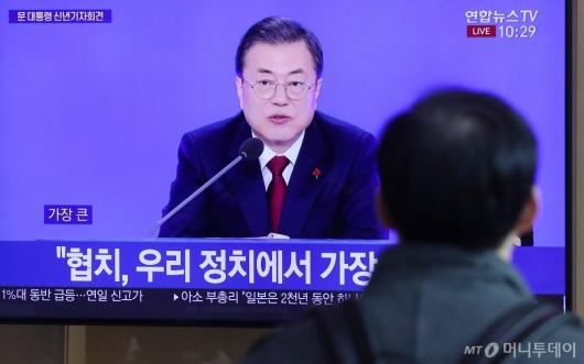 [사진]文대통령 신년 기자회견 '검찰 권력 여전희 막강'