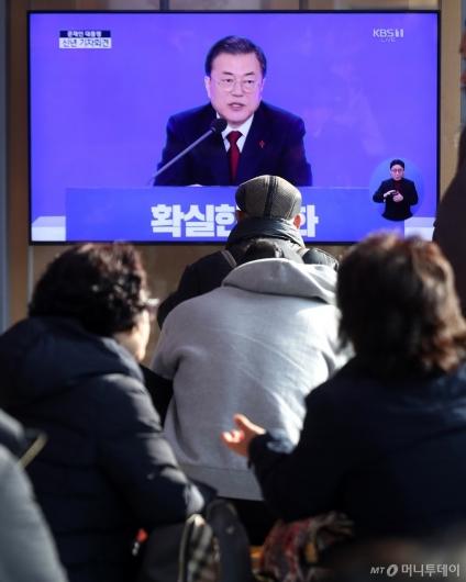 [사진]문 대통령 신년 기자회견 지켜보는 시민들