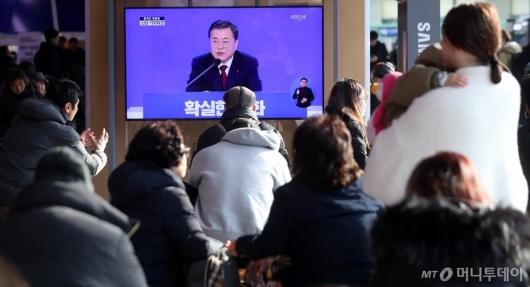 [사진]문재인 대통령, 2020년 신년 기자회견