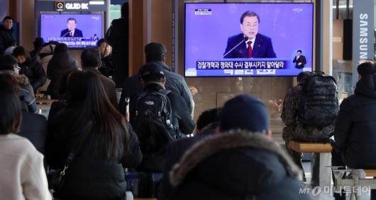 [사진]문 대통령 신년 기자회견 생중계 보는 시민들