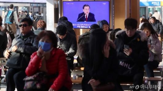 [사진]문 대통령 신년 기자회견 '대통령의 한마디는?'