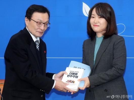 [사진]민주당 인재영입 8호 환경전문가 이소영