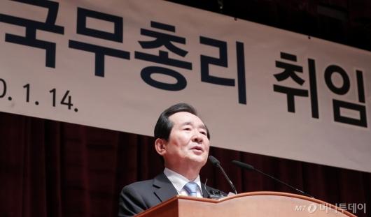 [사진]취임사 하는 정세균 신임 국무총리