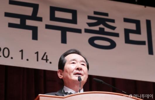 [사진]정세균 신임 국무총리 취임