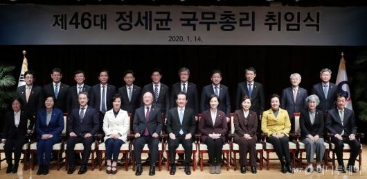 [사진]'제46대 정세균 국무총리 취임식'