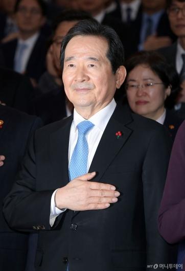 [사진]제46대 정세균 신임 국무총리 취임