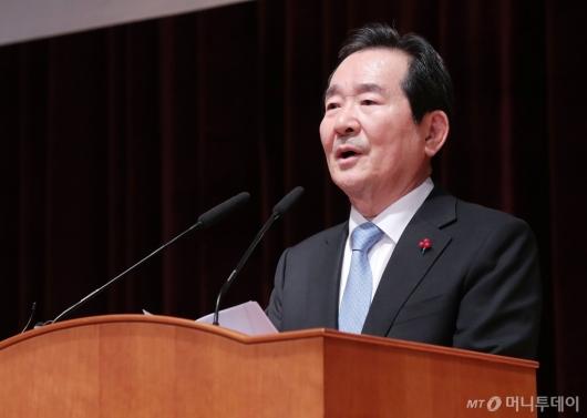 [사진]제46대 정세균 신임 국무총리 취임사