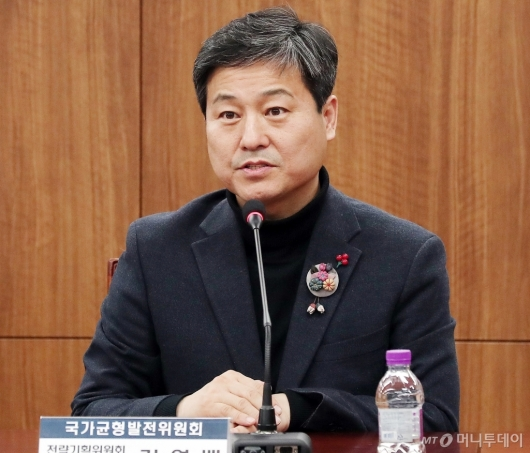[사진]발언하는 김영배 전략기획위원장