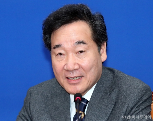 [사진]민주당 최고위 참석한 이낙연 전 총리