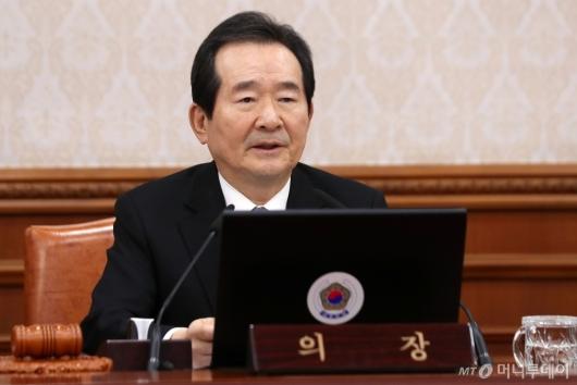 [사진]국무회의 주재하는 정세균 총리