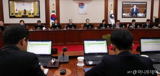 [사진]정세균 총리 국무회의 주재