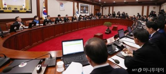 [사진]정세균 총리, 취임 후 첫 국무회의