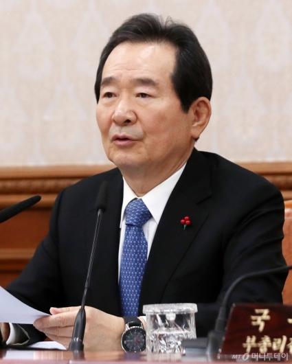 [사진]정세균 총리, 첫 국무회의서 모두발언