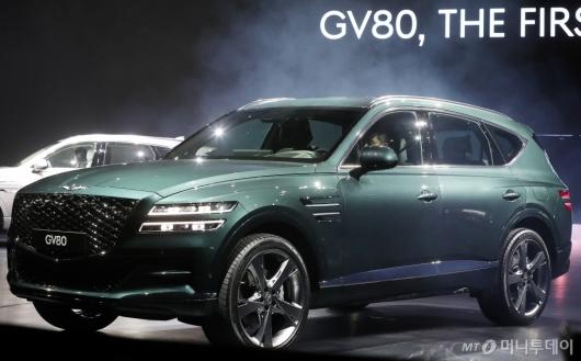 [사진]제네시스 첫 럭셔리 플래그쉽 SUV 'GV80' 공개