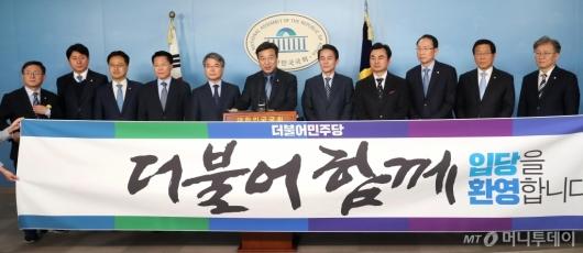 [사진]육동한-한경호-한명진, 더불어민주당 입당