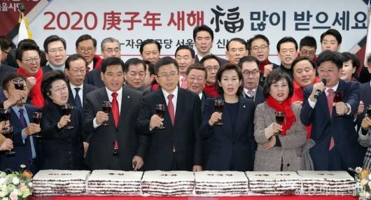[사진]2020 자유한국당 서울시당 신년인사회
