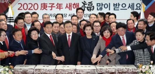 [사진]자유한국당 서울시당 신년인사회