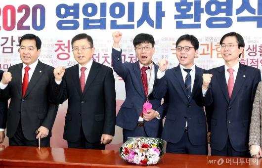 [사진]한국당, 산업재해 공익신고자 이종헌 영입