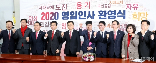 [사진]자유한국당 4호 인재영입