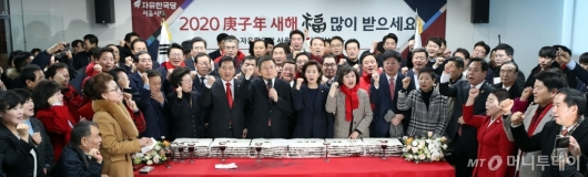 [사진]파이팅 외치는 자유한국당