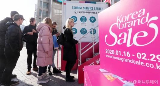 [사진]외국인 대상 쇼핑문화관광 축제 '코리아그랜드세일' 개막