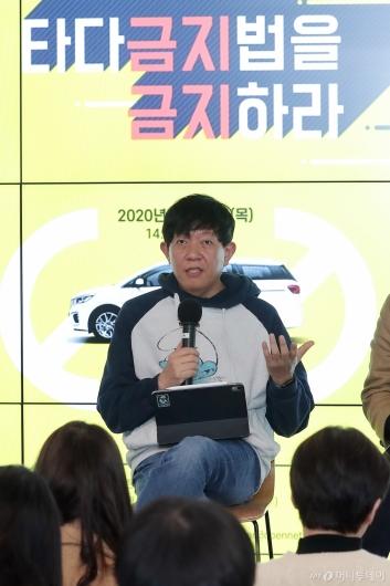[사진]발언하는 이재웅 쏘카 대표