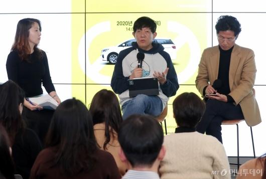 [사진]이재웅 대표 '공유경제란?'