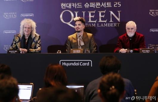 [사진]퀸 내한공연 기자간담회