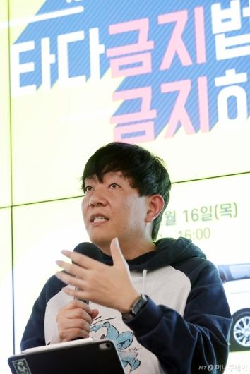 [사진]이재웅 대표 '타다의 미래는?'