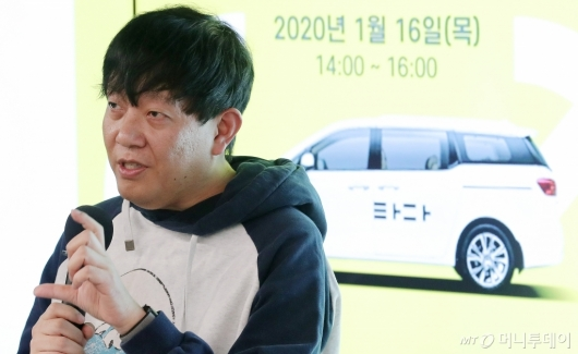 [사진]'타다 금지법' 입장 밝히는 이재웅 대표