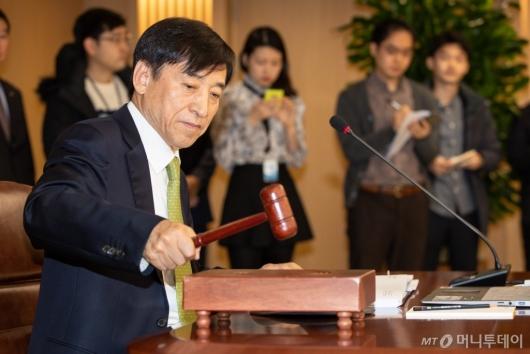 [사진]한국은행, 올해 첫 금통위 기준금리 1.25% 동결