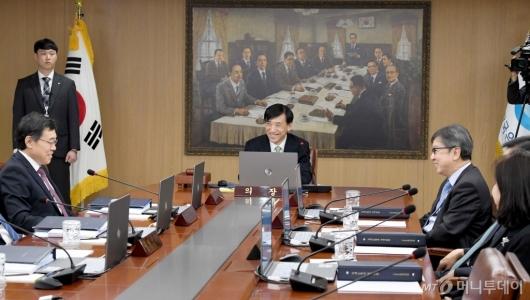 [사진]한국은행, 올해 첫 기준금리 결정 '동결'