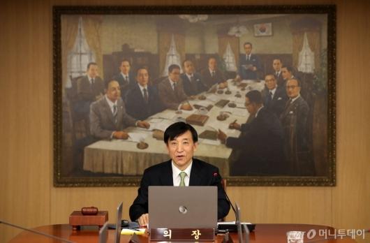 [사진]2020년 첫 금융통화위원회...기준금리 1.25% 동결
