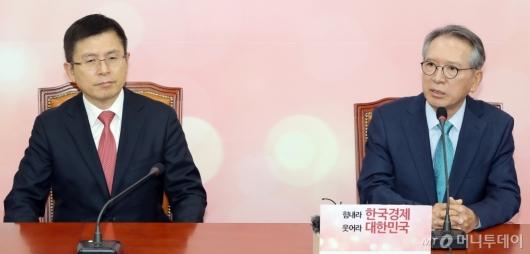 [사진]발언하는 김형오
