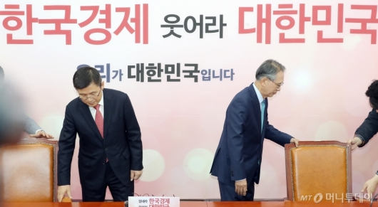 [사진]첫 회동 참석하는 황교안-김형오