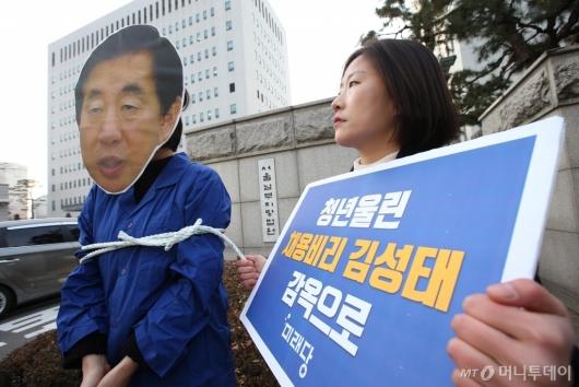 [사진]'청년울린 김성태는 감옥으로'