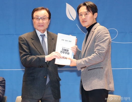 [사진]민주당 10호 영입인재는 이탄희 전 판사